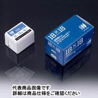 サンプラテック カバーグラス C018241 200枚  26372 1組 (直送品)