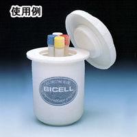 サンプラテック 凍結処理容器 バイセル  00910 1個 (直送品)