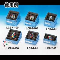 サンプラテック 凍結保存用ラック 1.2/2CC×50本立て LCBー2ー50 20個入 00653 1組 (直送品)