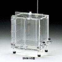 サンプラテック 真空脱泡装置 SNWーVS型  00397 1台 (直送品)