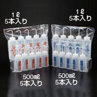 サンプラテック マルチ洗浄瓶 1000mL 青 17006 5本入 (直送品)