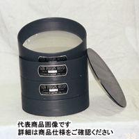 サンプラテック オール樹脂製ふるい 10μー77ー07ー7  04593 1個 (直送品)