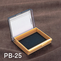 サンプラテック プレパラートボックス PBー25  00674 1個 (直送品)