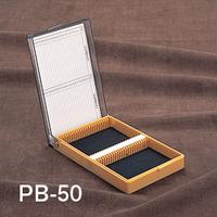 サンプラテック プレパラートボックス PBー50  00675 1個 (直送品)