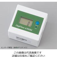 アズワン バッテリー式流量計 DF067 1台 1-053-01 (直送品)