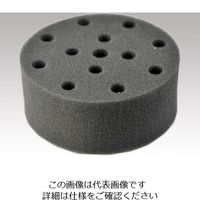 DLAB ボルテックスミキサー φ12用チューブアダプター12穴 1個 1-337-12 (直送品)