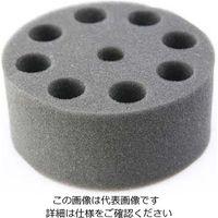 DLAB ボルテックスミキサー φ20用チューブアダプター8穴 1個 1-337-14 (直送品)