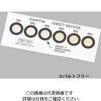 アズワン 湿度インジケーターカード(可逆性) コバルトフリー 1缶(150枚) 1-620-01 (直送品)