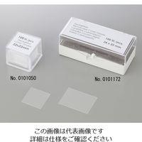 アズワン カバーグラス 22×22mm 100枚×10箱入 No.0101050 1箱(1000枚) 1-877-03 (直送品)