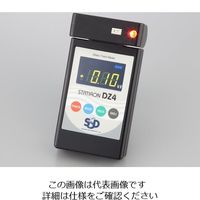 シシド静電気 静電気測定器 スタチロンDZ4 1台 1-1827-21 (直送品)