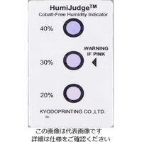 アズワン 湿度インジケータ(ヒューミジャッジ(R)) 1袋(500枚) 1-2358-03(直送品)