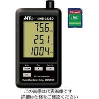 アズワン データロガデジタルMHB-382SD(温・湿度・大気圧計) 1台 1-2517-02 (直送品)