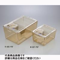 アズワン マウスケージR-005-PSF R-005 1式 1-2658-04 (直送品)