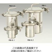 日東金属工業 へルール式ストレートボトル 0.1L PSO-0.1 1個 1-2775-01 (直送品)