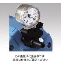 バキューブランド ダイヤフラム式真空ポンプ用マノメーター付減圧調整器 1個 1-2879-11 (直送品)