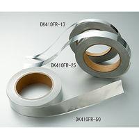 アズワン 導電性アルミ箔テープ DK410FR-50 1巻(25m) 1-3278-03 (直送品)