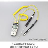 アズワン 温度計 2ch TM-82N 1台 1-3429-02 (直送品)