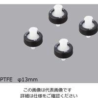 アズワン シリンジフィルター PTFE φ13mm/0.45μm SYTF0302MNXX104 1箱(100個) 1-3195-04 (直送品)
