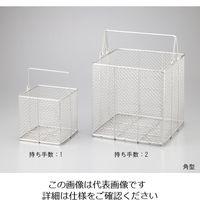 アズワン ステンレス洗浄カゴ 角型 大300 1個 1-3451-04 (直送品)