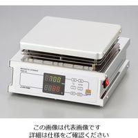 アズワン ホットスターラー(デジタル) HSH-1D 1台 1-2945-01 (直送品)