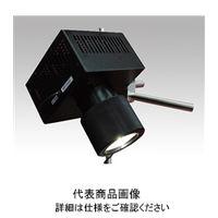アズワン 目視検査照明 LED目視検査器スポット照明 1個 1-3575-01(直送品)
