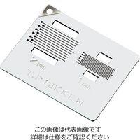 アズワン カッターガイド No.100 1個 1-3780-01 (直送品)