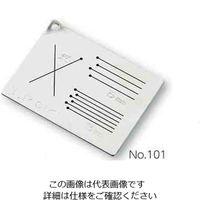 アズワン カッターガイド No.101 1個 1-3780-02 (直送品)