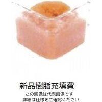 アズワン 新品樹脂充填費(イオン交換樹脂カートリッジ純水器IRI-20用) 1個 1-3705-13 (直送品)