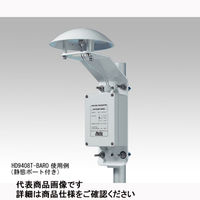 アズワン 大気圧トランスミッタ HD9408TR-BARO 1個 1-3747-02 (直送品)
