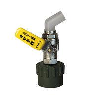 ミヤサカ工業 ワンタッチ給油栓 (コッくん (R) ) イエロー タイプB 口径40 MWC-40BS 1個 1-3833-03 (直送品)
