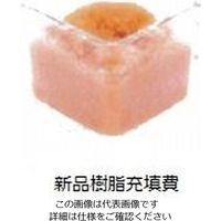 アズワン 新品樹脂充填費(イオン交換樹脂カートリッジ純水器IRI-5用) 1個 1-3705-11 (直送品)