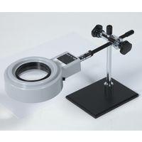 京葉光器 LED照明拡大鏡(スタンドタイプ50型) LEDS-025S 1台 1-5696-01(直送品)