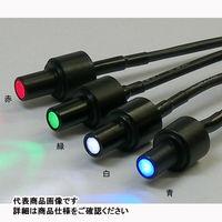 アズワン スポットタイプ同軸LED照明 LCP-8 青 1個 1-5709-04(直送品)