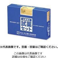 共立理化学研究所 水質測定試薬試薬 LR-ClO-RB 1個 1-5496-07 (直送品)