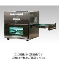 アズワン 卓上型UVオゾン洗浄改質装置 本体(手動シャッター内蔵) PL17-110 1台 1-4895-02 (直送品)