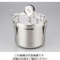 アズワン ステン真空缶 8L SSK-03 1個 1-6095-03 (直送品)