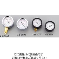 アズワン 小型圧力計D形φ40 R1/80.25 1個 1-7515-02 (直送品)