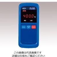 安立計器 ハンディタイプ温度計 LED Kタイプ (ー200〜+1370℃) HD-1400K 1台 2-1082-16 (直送品)
