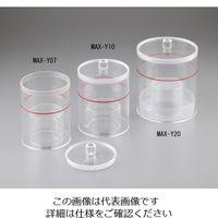 スギヤマゲン(SGI) マリネリ容器 1.0L MAX-Y10 1個 1-7931-02 (直送品)