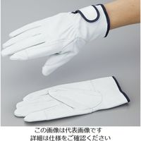 南村製作所 牛表革手袋 手首マジックファスナー付 白 230mm L 1双 2-2384-02(直送品)