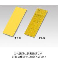 アズワン 感水試験紙 76×52mm 20301-2N 1袋(50枚) 2-1631-02 (直送品)
