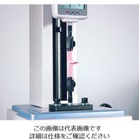 イマダ(IMADA) 引張用アタッチメント フィルムチャック FC-21U 1個 2-1428-20 (直送品)
