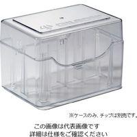 ギルソン(GILSON) ダイアモンドチップタワーパック用ボックス F167100 1個 2-2058-01 (直送品)