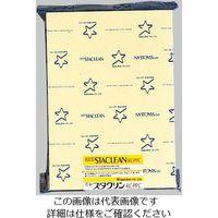アズワン クリーンルーム用無塵紙A4 イエロー 75RYA4 1袋(250枚) 6-8240-33 (直送品)