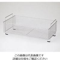 アズワン 超音波洗浄器用 バスケット(AS82GTU用) 1台 2-5132-06 (直送品)