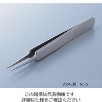 ルビス(rubis) MEISTER ピンセット AXAL No.5 5-AXAL 1本 2-5149-13(直送品)