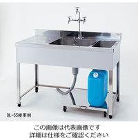アズワン 流し台(廃液回収機能付き) DHPK-1500-430 1台 3-2016-03 (直送品)