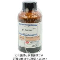 柴田科学 pH残留塩素計 交換用BTB指示薬(50ml) 080150-0643 080510-0643 1個 2-8990-22(直送品)