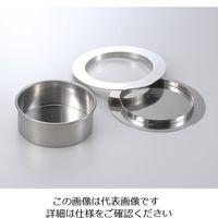 フリッチュ ふるい振とう機乾式用受皿(ふるい用)3 1個 5-5600-23 (直送品)