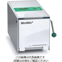 アズワン バッグミキサー(MiniMixR100(R)) MiniMixR100(R)VP CC(R) 1台 5-5358-21 (直送品)